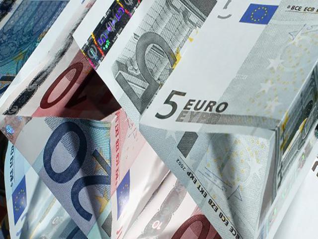 Обмяна на валута